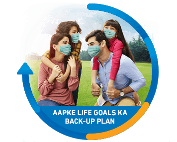 Bajaj Allianz Life Smart Proect Goal